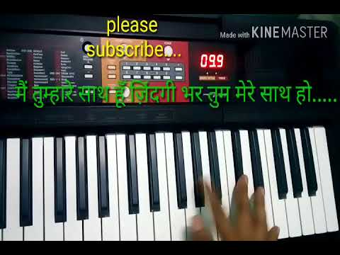 Mai tumhare sath hu zindgi ,bhar.....cover on piano