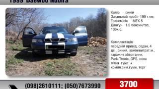 Daewoo Nubira 1999 AvtoBazarTV №906