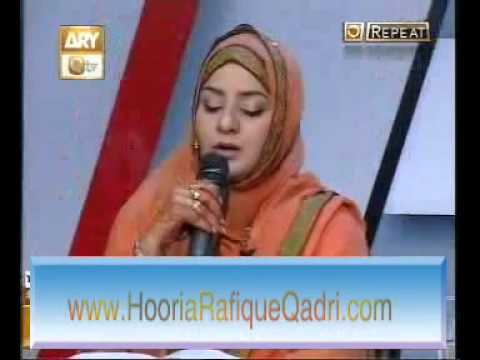 very emotional Hooria fahim  MAA  Mout Ki Aghosh Mein Jab Maa Ki Shaan   YouTube
