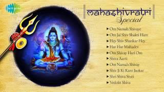 Maha Shivratri Special | Shiv Bhajans | Shiv Aradhana