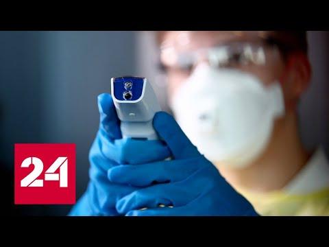 Заммэра Анастасия Ракова рассказала, как Москва подготовилась к борьбе с коронавирусом - Россия 24