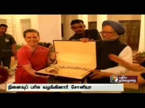 Sonia Gandhi hosts Farewell party to Manmohan Singh