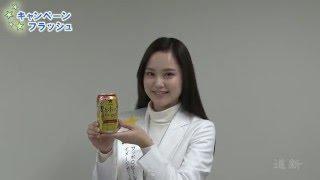 サッポロビールが2月2日にリニューアル発売した第三のビール「麦とホ...