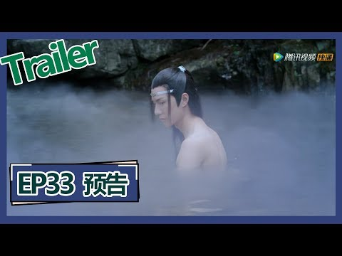 Watch   The Untamed EP  33   陈情令   WeTV 【ENG SUB