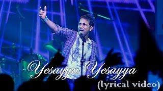 Yesayya Yesayya || Singer Karthik || Jushti Album || Telugu Christian Song ||