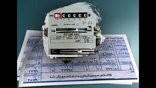 صالة التحرير - تعرّف على الأسعار الجديدة لفواتير الكهرباء في مصر