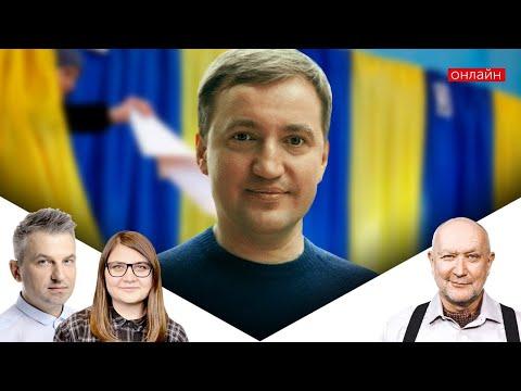 Битва за Україну буде у жовтні. Чого чекати від місцевих виборів? + Олександр Солонтай