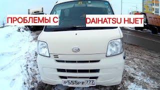 видео Запчасти для DAIHATSU. Каталог запчастей-аналогов с ценами