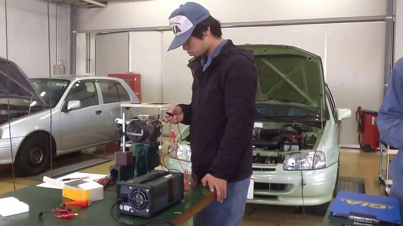 専門學校 2級自動車整備士 エアコン 実習 実技試験 新潟 - YouTube