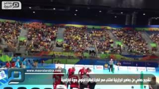 مصر العربية | تشجيع حماسي من جماهير البرازيلية لمنتخب مصر للكرة الطائرة للجلوس بدورة البارالمبية