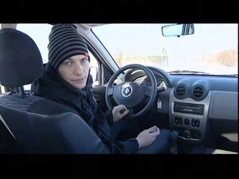 Наши тесты - Renault Sandero