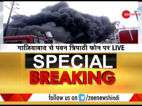 Fire breaks out at Ghaziabad pipe factory near Kaushambi Metro Station