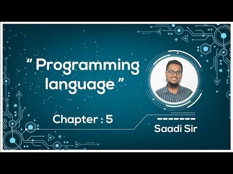 HSC ICT chapter 5 | Programming language | Algorithm & Flow Chart| introduction