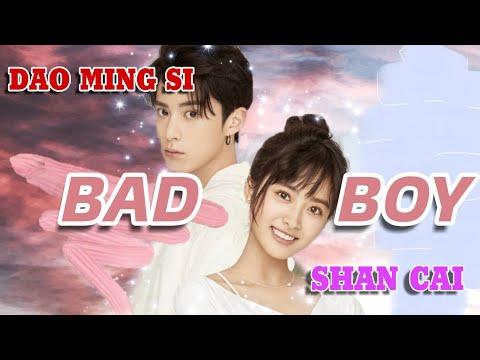 Dao Ming Si Shan Cai Bad Boy Meteor Garden 2018 Youtube