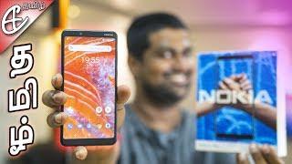 (தமிழ்) Nokia 3.1 Plus Unboxing மற்றும் Hands On Review!