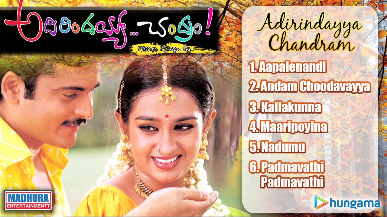 Adirindayya Chandram Telugu Movie Download