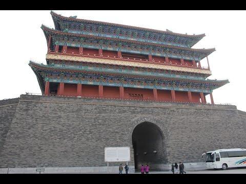 Tiananmen Square Zhengyang Gate or Qianmen Gate
