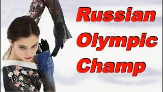 Евгения Медведева Канадский тренер Брайан Орсер пересматривает это видео каждый день