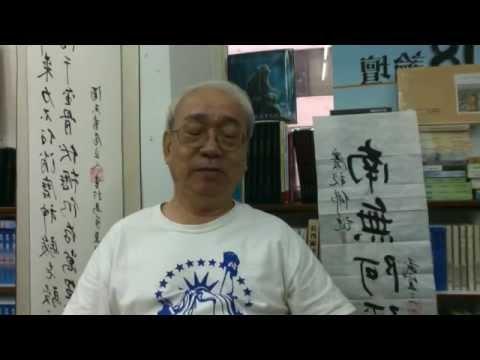 His Holiness the Dalai Lama's 80th B'day Greeting from Hong Kong