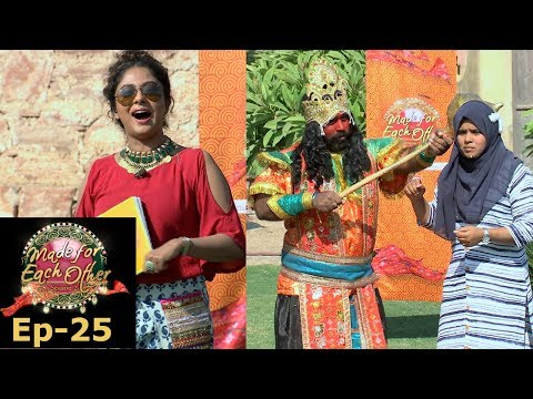 Made for Each Other I S2 EP-25 I '10 Ka Dum' continues I Mazhavil Manorama