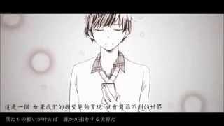 伊東歌詞太郎 - HEAVEN