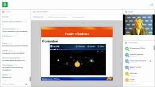 Методичні рекомендації щодо викладання інформатики у початкових класах за новою програмою