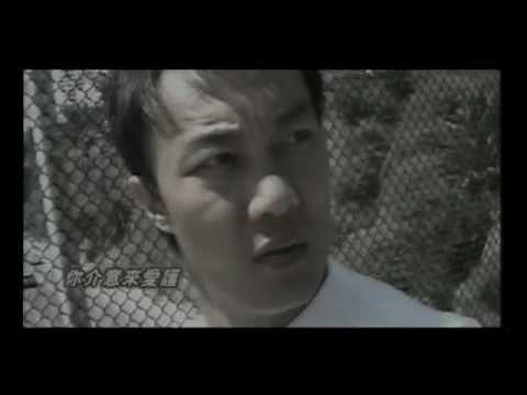 陳奕迅 Eason Chan《單車》Official 官方完整版 [首播] [MV]