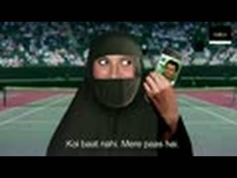 Sania Mirza & Shoaib Malik : Secret Video