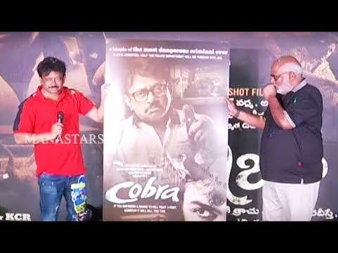 Ram Gopal Varma's COBRA Movie Launch Video   Manastars