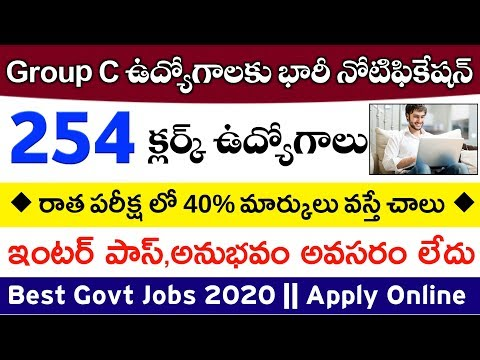 Group C Recruitment 2020 || govt jobs 2020 || Free Jobs Information In telugu
