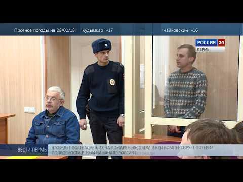 Суд арестовал гендиректора ООО «КамСтройИнвест»