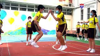 Publication Date: 2021-06-28 | Video Title: 基華小學花式跳繩隊表演-第二部份(2020) CCC Kei