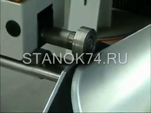 изготовление воронки на зиговочном станке