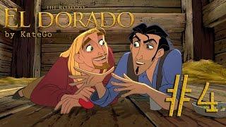Дорога на Эльдорадо (The road to El Dorado). #4. [Гениальный побег]