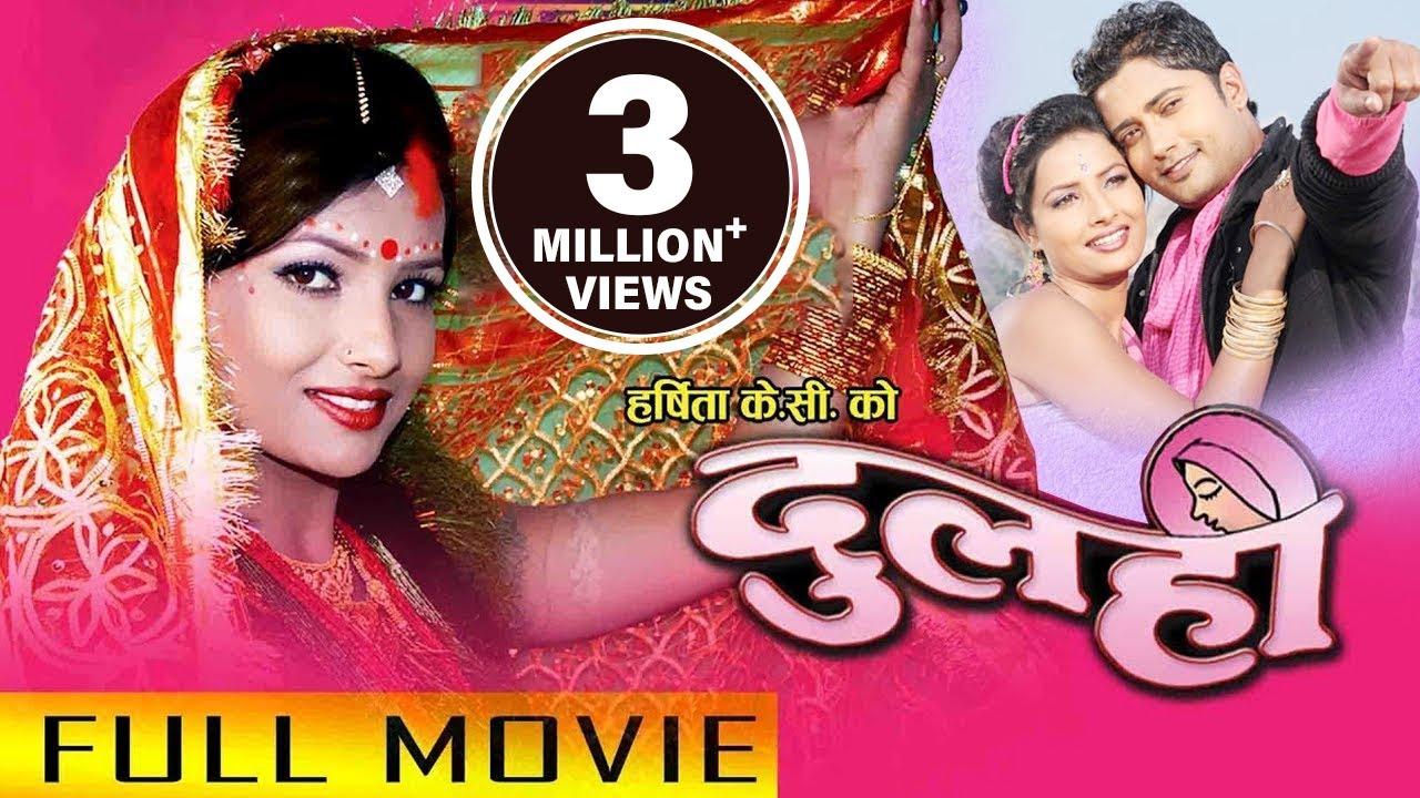 Nepali Movie - -8891