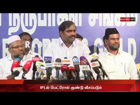 🔴 LIVE : Tamil news live - tamil live news  redpix live today 05 04 18 tamil news