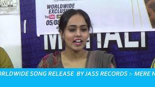 Gambar cover Mere Naal Singer Sukhpreet Kaur