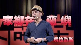 原民議題,常是臺灣選舉時的熱話題,但當原住民屬於少數人口,又要承擔...