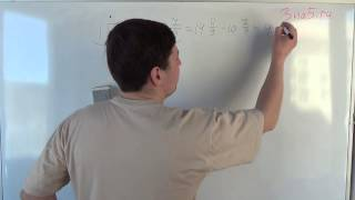 Разность смешанных чисел, часть 3. Математика 5 класс.