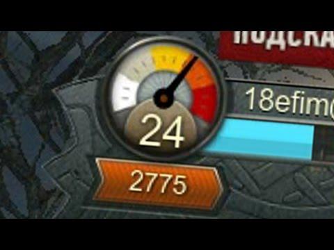 видео: panzar инквизитор 24 левел 2775 веса
