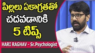 Powerful Concentration Techniques for Students || Hari Raghav || SumanTV Mom