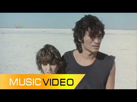 Кино (Виктор Цой) - Кончится лето