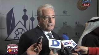 صباح دريم| مؤتمر سفارة الكويت لتنشيط السياحة بمصر