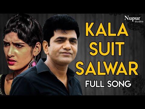 Kala Suit Salwar - Uttar Kumar, Sapna Choudhary | New Haryanvi Songs Haryanavi 2019