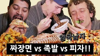 한국 배달음식 왕중왕전: 외국인 입맛에 최고 잘 맞는 배달음식은?!