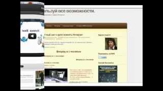 Обучение компьютеру в школе Новичок + Интернет
