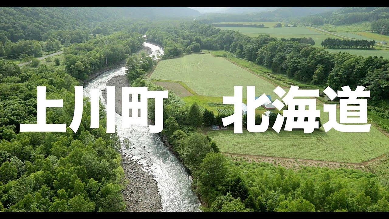 【空の旅#21】「日本だけどメルヘンチック」空撮・多胡光純 北海道_Hokkaido aerial