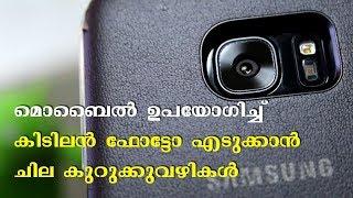 Smartphone Photography Tips & Tricks