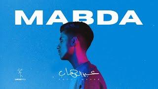 Abdulwahab - Mabda (Video Clip) 2021 | عبدالوهاب - مبدا (فيديو كليب) ٢٠٢١