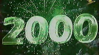 Новый 2000 год на ОРТ